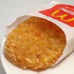 マクドナルド - 朝マックのバリューセットに入っているハッシュポテトです。 軽い塩味とザク切りポテトの食感。外はカリッと中はしっとりホクホク。