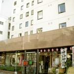 地酒蔵 三篠川 -