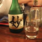 酒たまねぎや - 義侠 妙 純米大吟醸 中取り 山田錦30%精米 (2013/02)