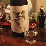 酒たまねぎや - 美丈夫 夢許  純米大吟醸 特約店限定品  (2013/02)