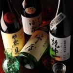 瑠璃の間 - 当店自慢の呑み放題は東北・宮城の地酒が最大30種!!