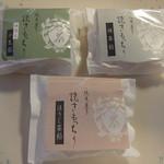 鈴木園 - 焼きもっちり、京都の匠屋の商品