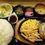 クッキングフォレスト - おろしハンバーグ定食特盛り