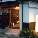 鮨 徳米 - 久留米市本町交差点近くにある雰囲気の良いお鮨屋さんです