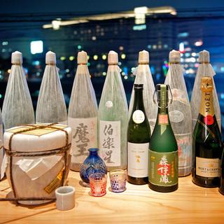 希少な日本酒に出会えるお店