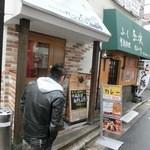 ワイン食堂 がっと - 神泉駅の近くにございます