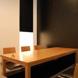 最大15名様まで対応可能な個室がございます。