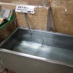 玄武洞茶屋 - 玄武の湧水