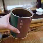 テホン - 金柳茶にしました♪