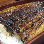 Kiwaiya - 鰻重2800円