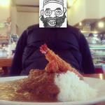 海辺のカフェ&ペンション Del Mar - ボリューム満点の「BIGなエビフライカレー」 980円(大盛り +100円)