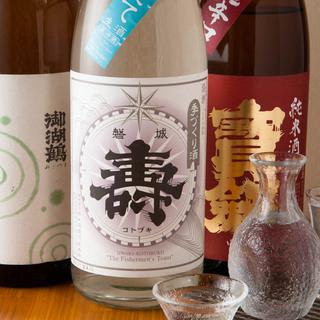 日本酒は随時入れ替え、常時40種類以上ご用意しております☆