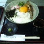 たわらや - とろろぶっかけうどん、夏ばて防止のとろろがたっぷり、蕎麦でもOK! 九五〇円