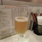 ブドウシュ - グラスのイネディット ¥580