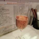 ブドウシュ - ロゼのムスー、ハイイロゼドライ ¥480