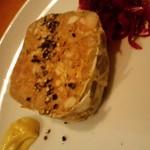17550614 - 豚肉のパテ