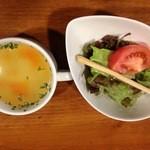 17551805 - スープと前菜