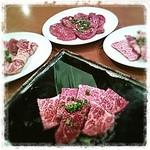 17551967 - 本日のお肉