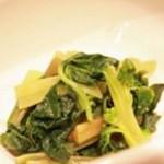 四季料理 いけ増 - 花山葵のお浸し