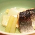 四季料理 いけ増 - 旬野菜の炊き合わせ(小かぶ・新蕗・粟麩・鰊)