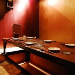 個室で宴会!絶品創作料理をご堪能ください。
