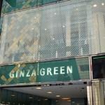 銀座 ハプスブルク・ファイルヒェン - 銀座グリーンの7階