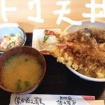 17555193 - 上々天丼(^O^)お味も上々