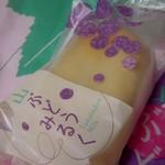 お菓子の沢菊 - 料理写真:山ぶどうみるく