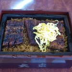 Unaginodaitou - 鰻のせいろ蒸し@2310円