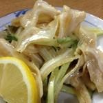 宮古1号店 宮古島の伝統料理 - ミミガー