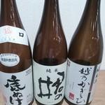 すし屋の芳国 - その他写真:日本酒