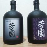 すし屋の芳国 - その他写真:オリジナル焼酎