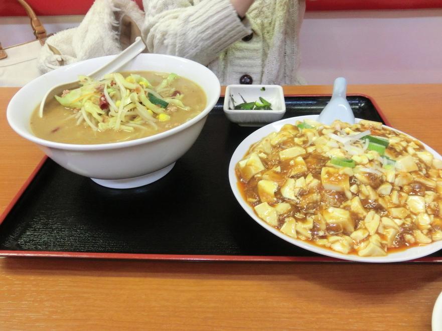 四季紅 広江店