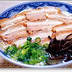由丸 - 生醤油だけで3時間かけて煮込んだ旨味たっぷりの叉焼が贅沢に盛り込まれた豚ばらチャーシュー麺