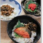 由丸 - 三種ご飯