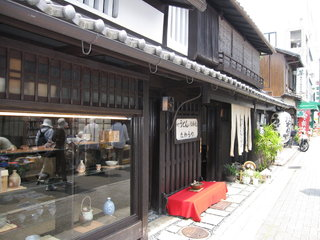 たわらや - 昔ながらの京の町屋風情のお店でお食事をお楽しみ下さい。