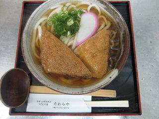 たわらや - きつねうどん 添加物無しでじっくりと炊き上げたお揚げが絶品です! 七〇〇円