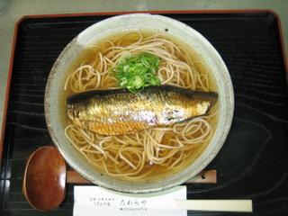 たわらや - ニシン蕎麦 京都ならではのニシンそば、自信を持った拘りの味です! 九五〇円