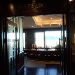 17560207 - 9階 SATSUKI