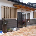 小野塚商店 - 店舗外観