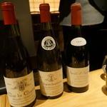 ウタカタ - 赤ワインはどれにしましょうか・・・