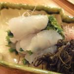 小石川 かとう - ひげだらの昆布〆菜の花巻