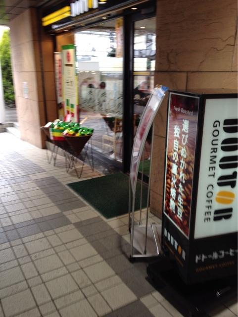 ドトールコーヒーショップ 鶴川店