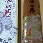 17571005 - ●平べったくって長いお菓子です(2012.10)●