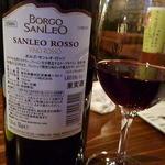 17571363 - イル カドッチョ ボトルワイン(ボルゴ・サンレオ・ロッソ)