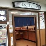 17571839 - 店舗♪