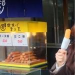 17573119 - チーズ棒に決定〜!