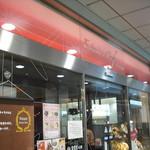 エスタシオンカフェ グラン - JR大阪駅構内にあります