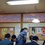 古寿茂 - 店オネーサンの接客はイイ感じ。