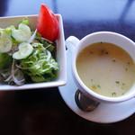 イタリアンダイニング アンプ - 恋の木セットのサラダとのスープ